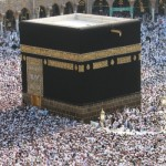 Mekkah mecca مكة المكرمة kaaba الكعبة
