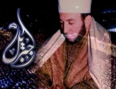 mohammed jebril محمد جبريل