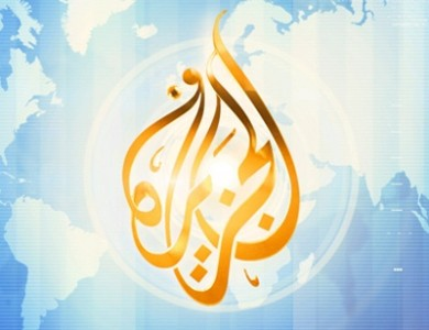 aljazeera tv قناة الجزيرة