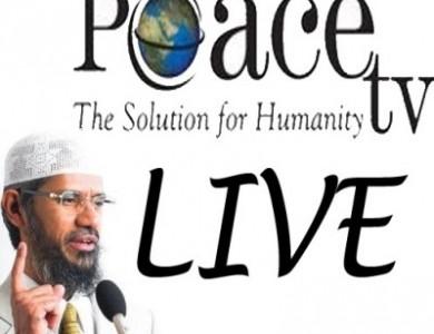 peace tv قناة السلام